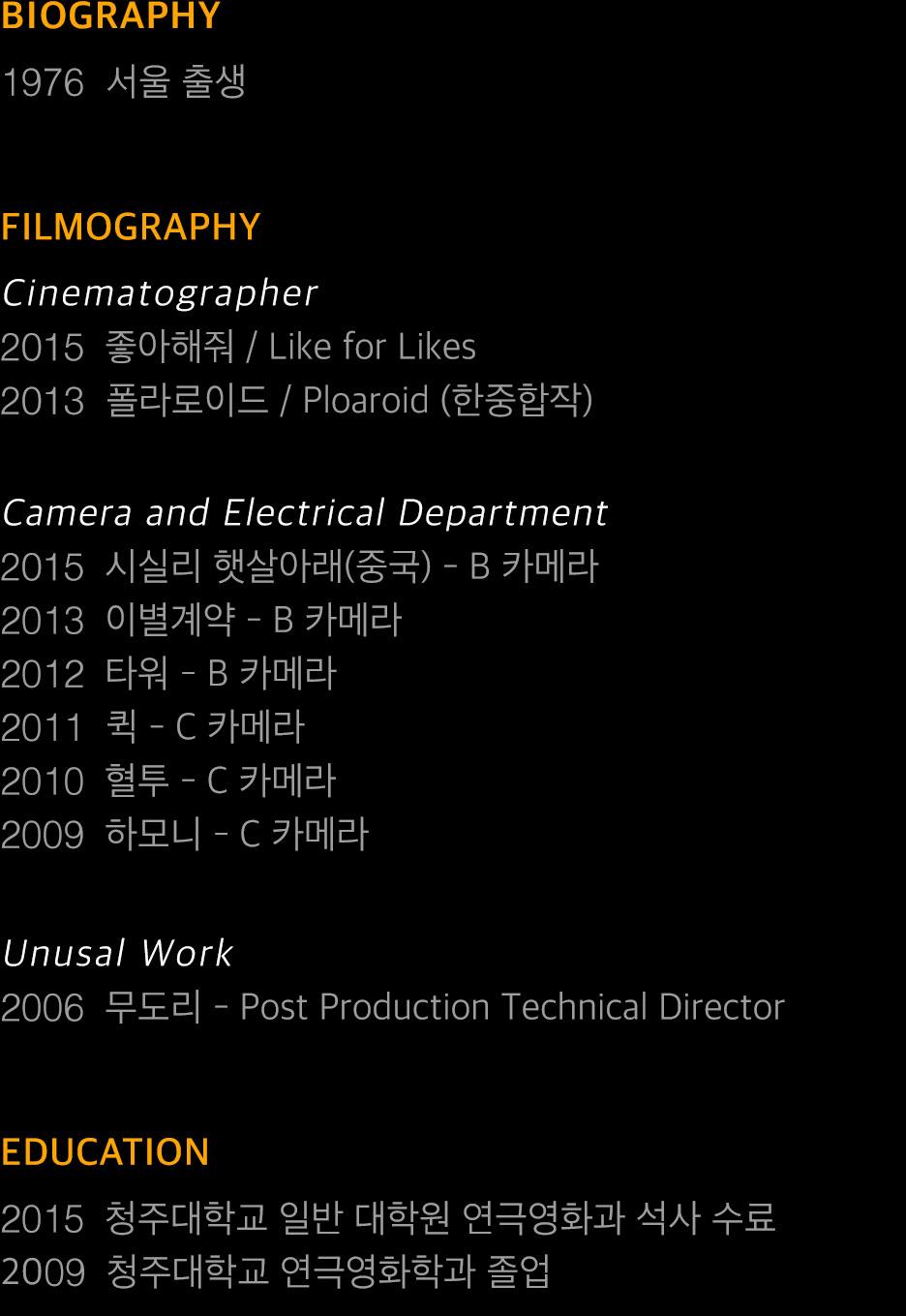 dummy_Filmography.jpg