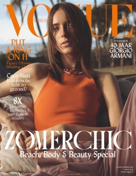 British Vogue Cover copy.jpg