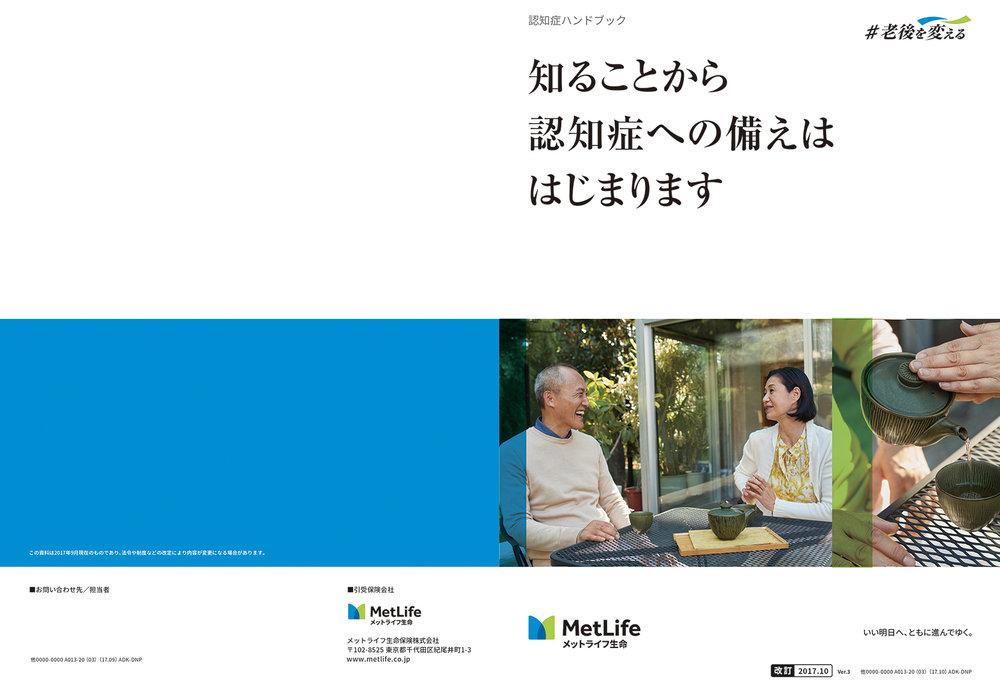 Japan_MihoK_1.jpg