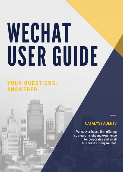 Catalyst Agents WeChat User Guide