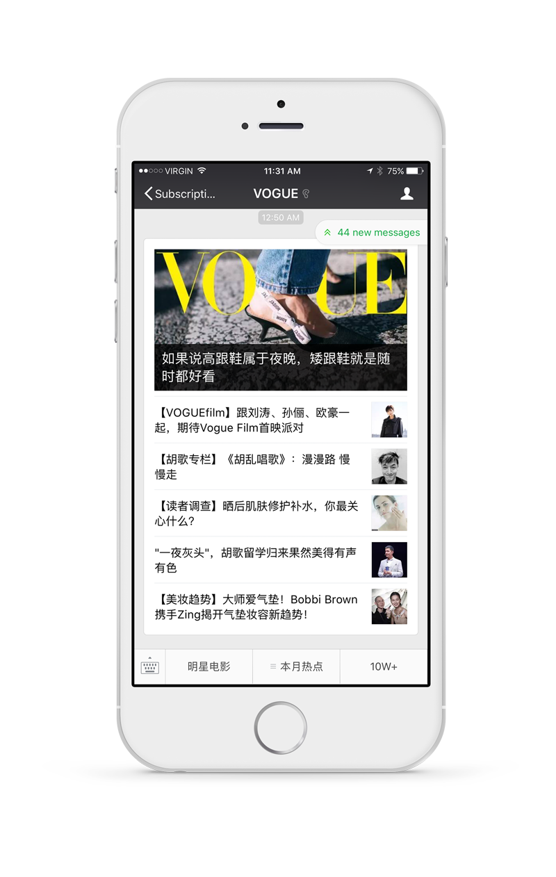 VOGUE'S Account - As a sample, we will look at VOGUE's WeChat Subscription account. This is where you can view all the past articles they have posted to the account, starting with the most recent post. With a WeChat Subscription Account, you are able to send out one newsletter per day, and each newsletter can have up to 8 different articles. For example, looking at the VOGUE WeChat account we see the latest newsletter they posted, and it has 7 articles in it, with one top article with a larger feature visual. When you click into each of these articles, you will be able to read the full article, which ranges in length and is similar to a blog post.