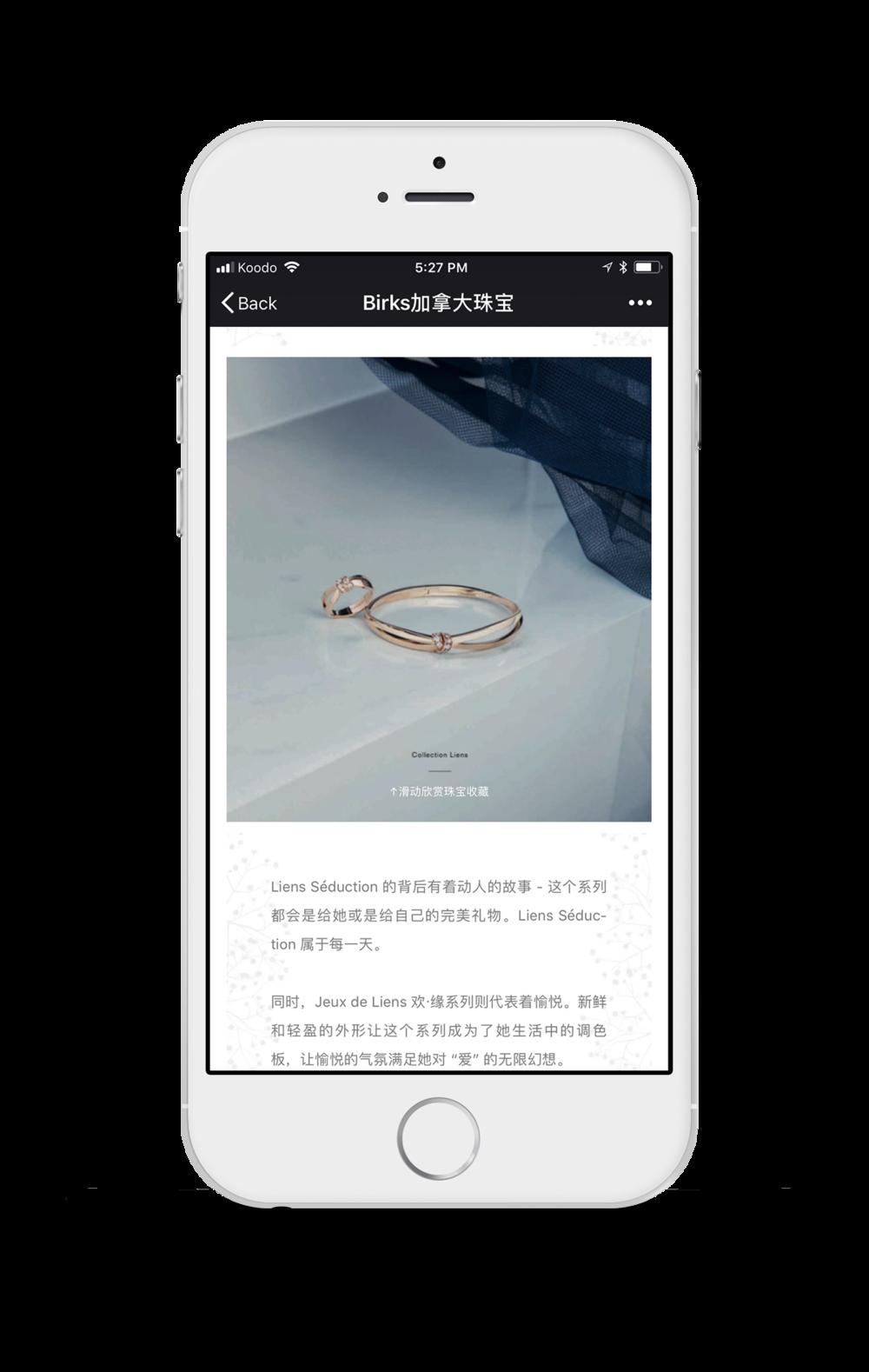 Birks-Chaumet-WeChat-Screenshot-3.png