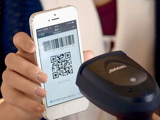 China-in-store-payments-with-QR-codes-photo.jpg