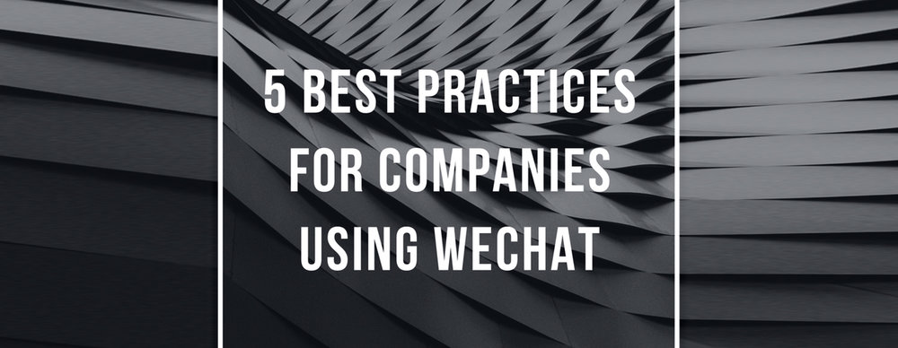 Catalyst+Agents+-+5+Best+Practices+for+Business+Using+WeChat.jpg