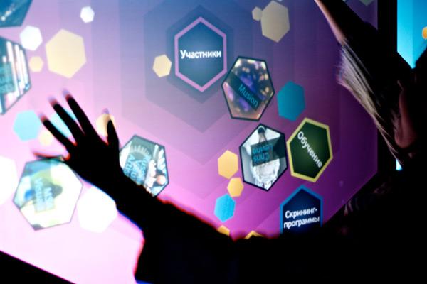 interactive-lab-4