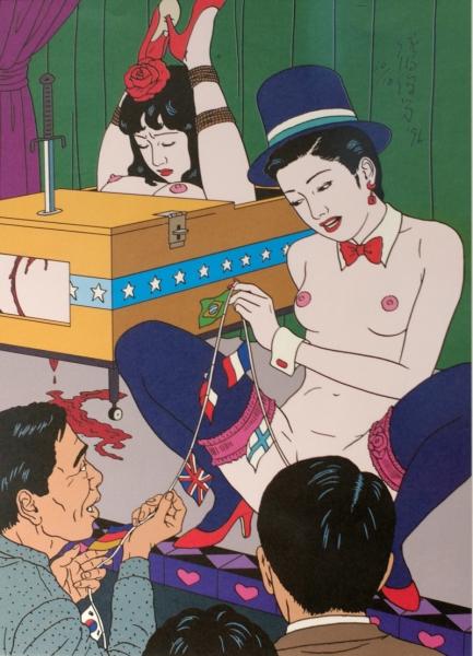 toshio-saeki-2.jpg