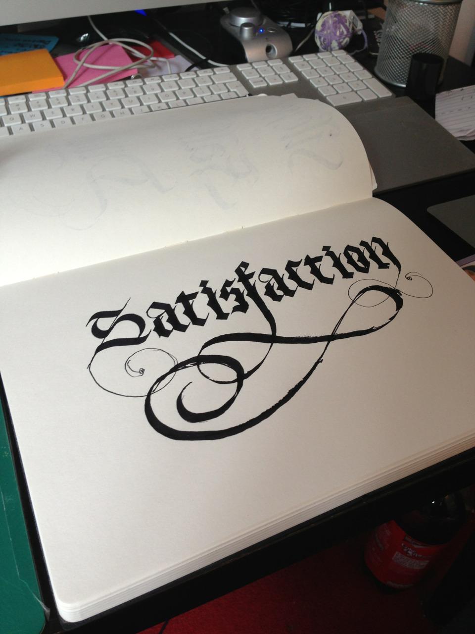 calligraphy-sam-4