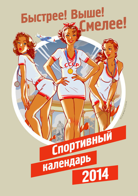 olympic-pinup-calendar-russia-tarusov-10