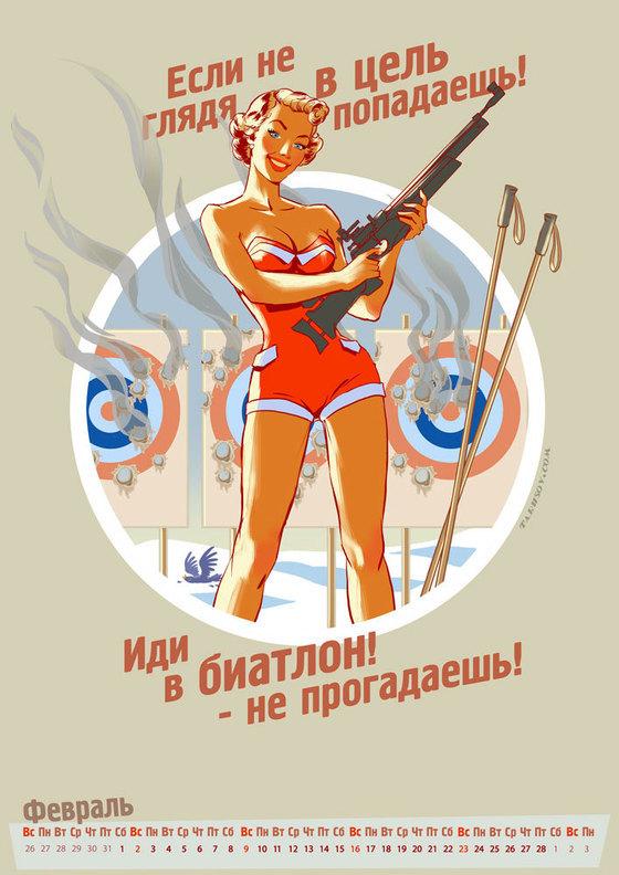 olympic-pinup-calendar-russia-tarusov-12