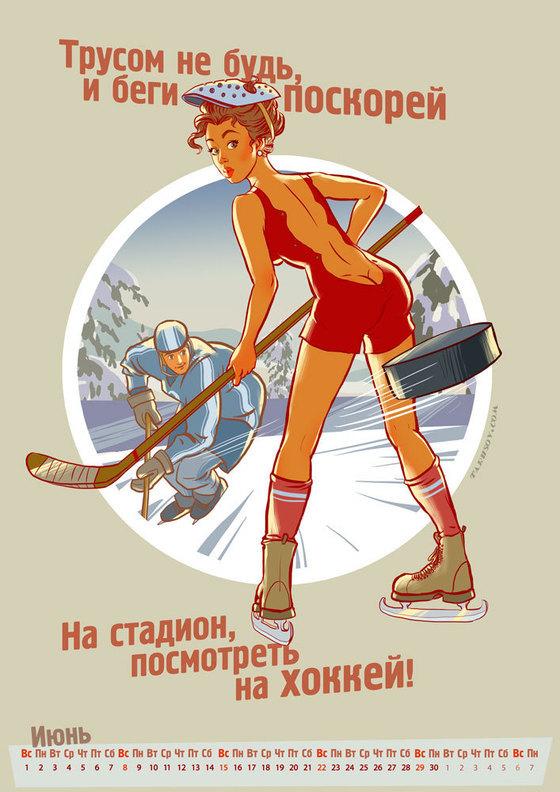 olympic-pinup-calendar-russia-tarusov-16