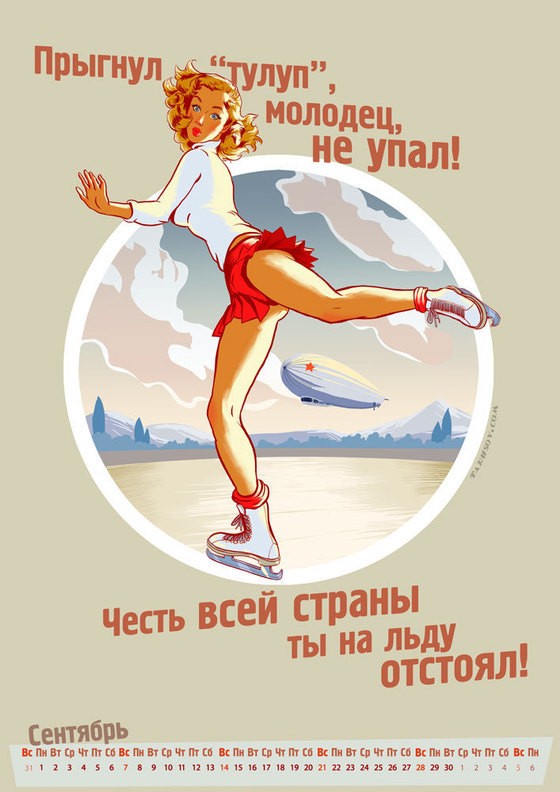 olympic-pinup-calendar-russia-tarusov-19