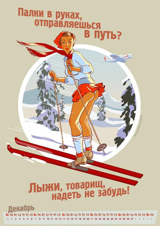 olympic-pinup-calendar-russia-tarusov-22