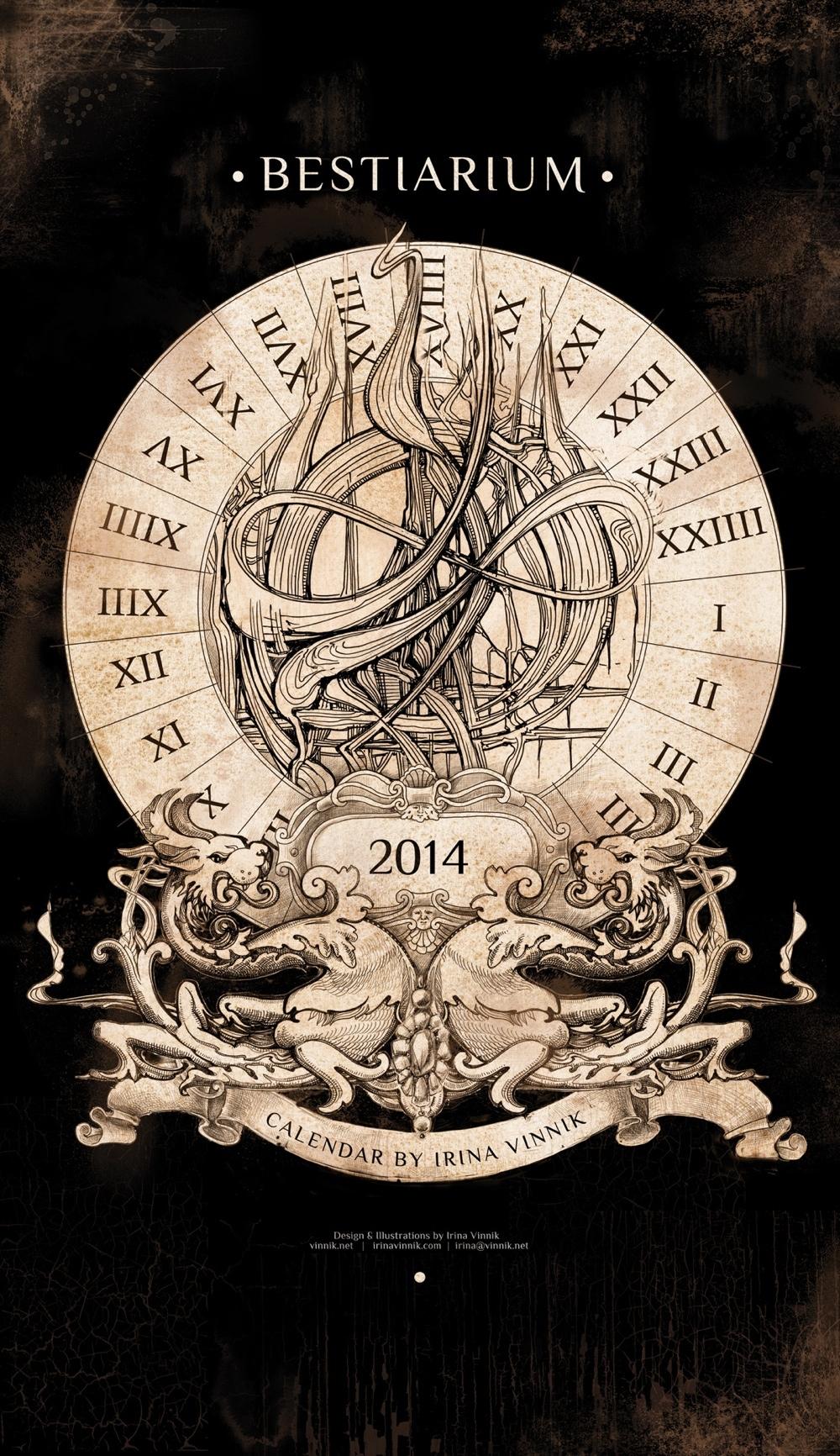 irina-vinnik-calendar2014-00