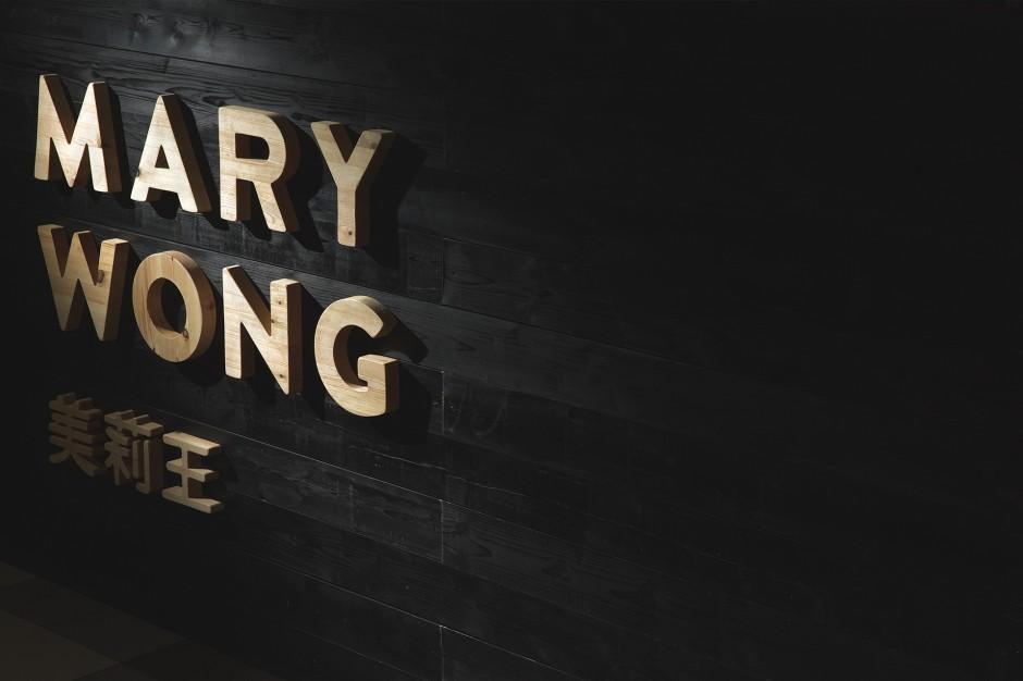 barmarywong-16