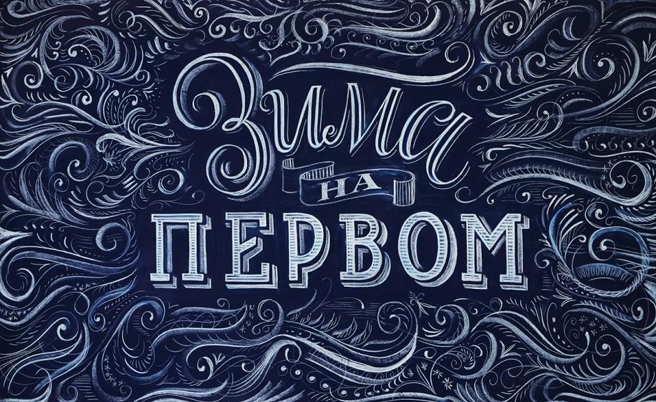 igor-mustaev-2