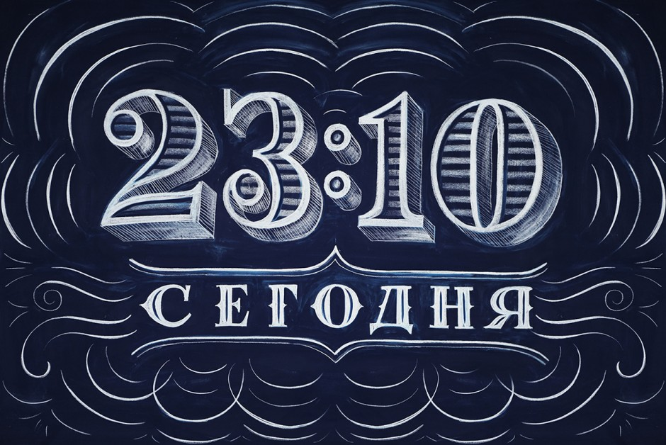igor-mustaev-5