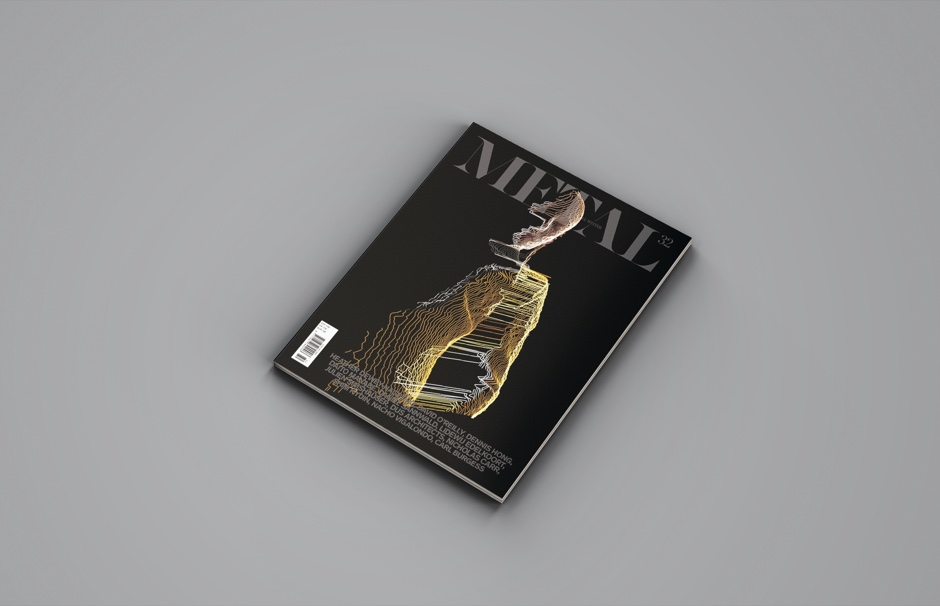 Designcollector — Main Posts