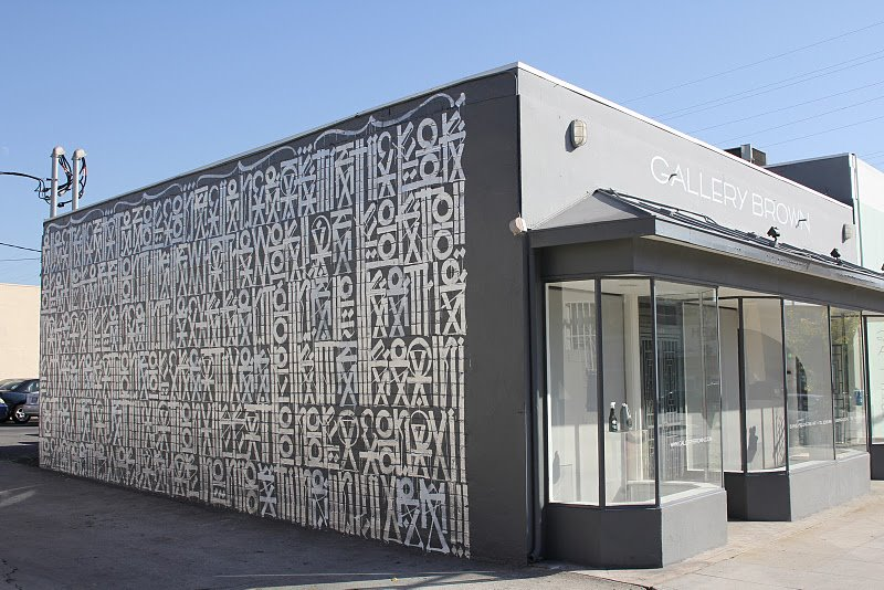 retna-gallery-brown