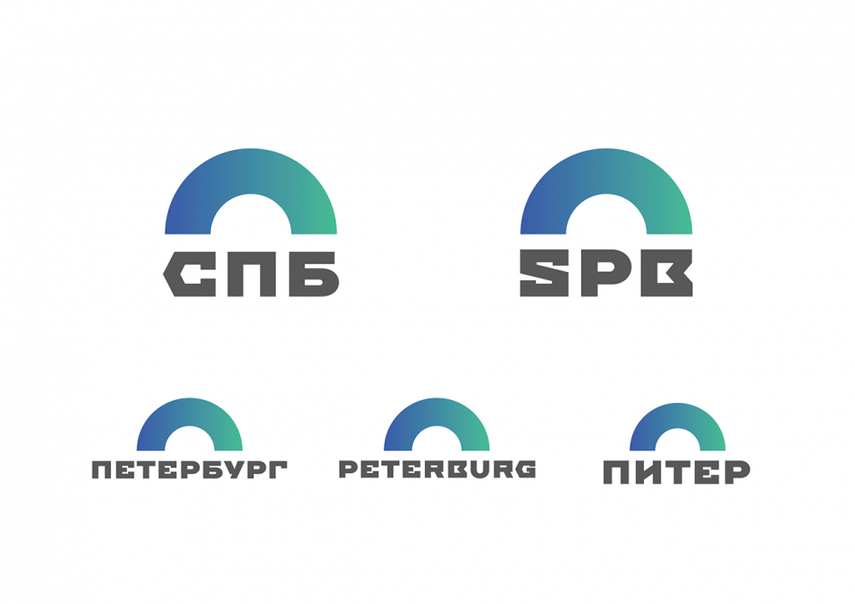 saint-petersburg-city-logo-a