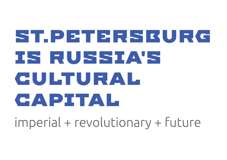 saint-petersburg-city-logo-b