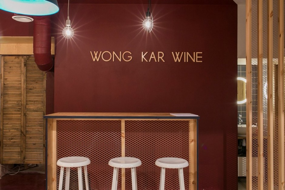 wong-kar-wine-12