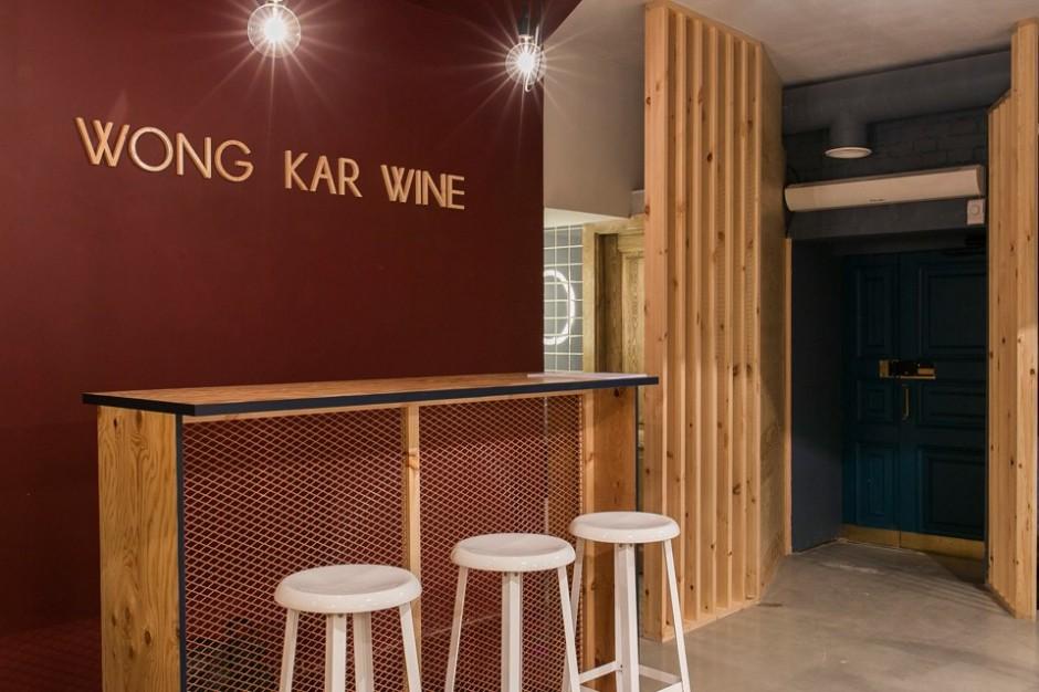 wong-kar-wine-13