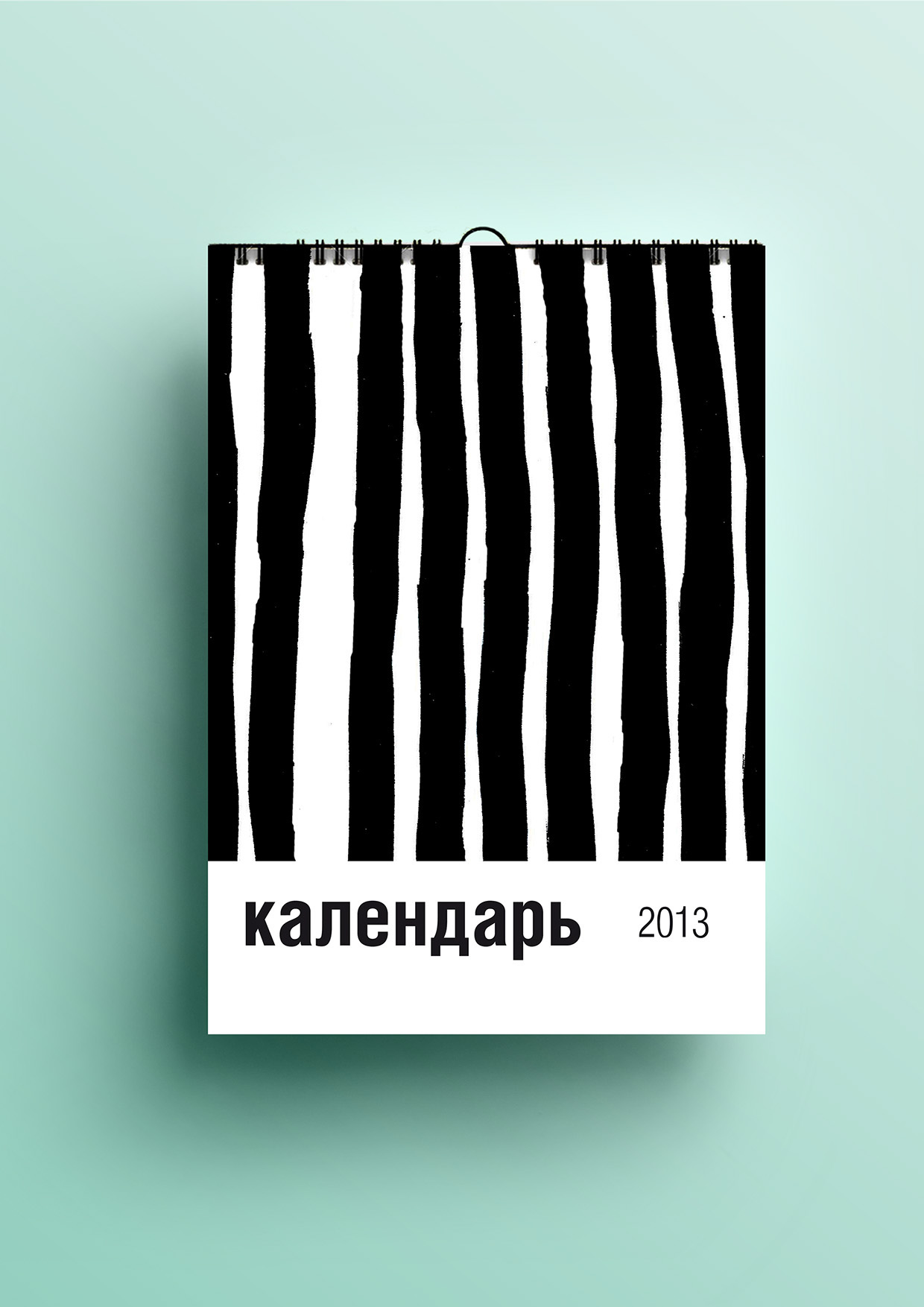 ink-graphic-calendar-yulya-plotnik1