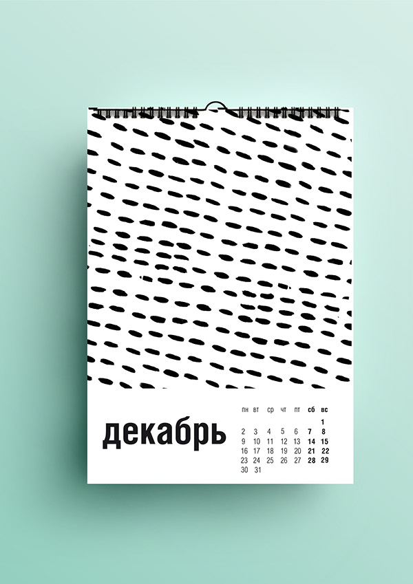 ink-graphic-calendar-yulya-plotnik12