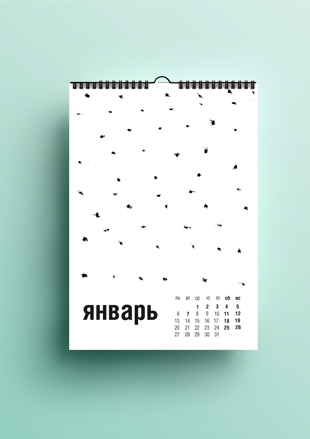 ink-graphic-calendar-yulya-plotnik2