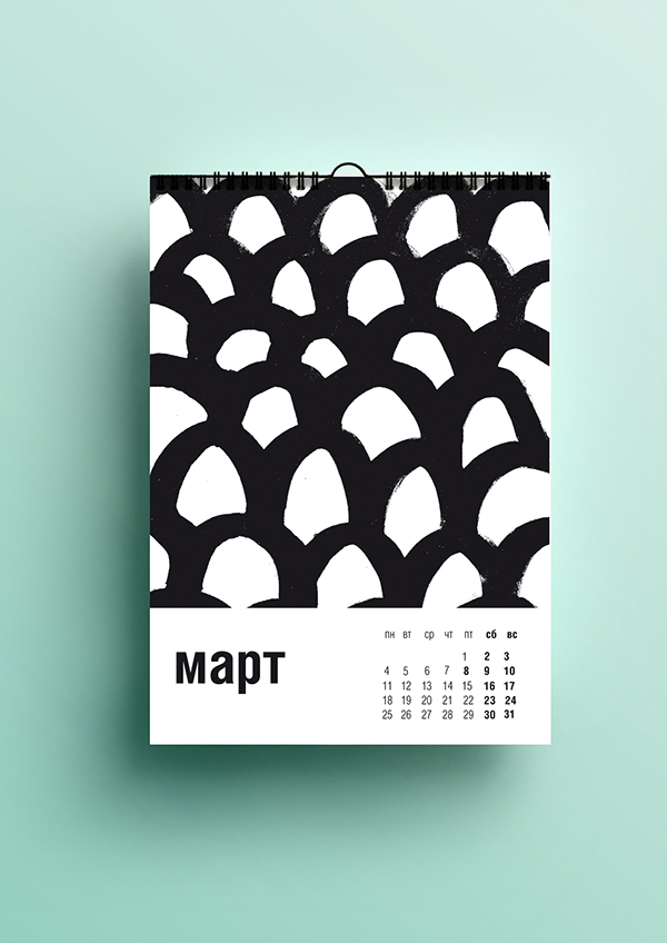 ink-graphic-calendar-yulya-plotnik4