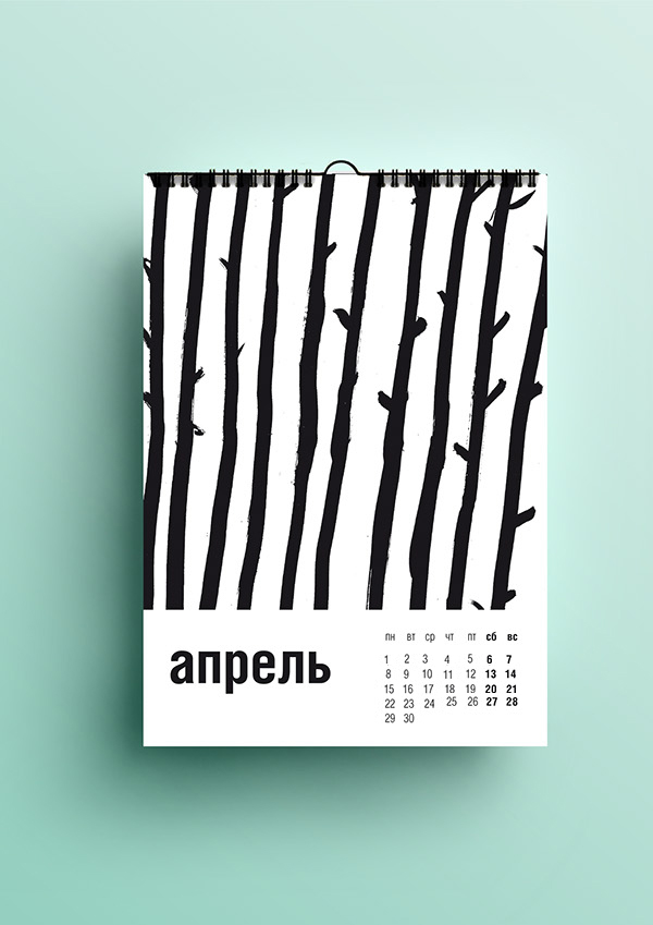 ink-graphic-calendar-yulya-plotnik5