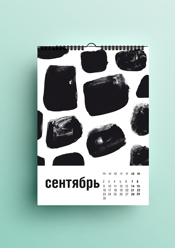 ink-graphic-calendar-yulya-plotnik9