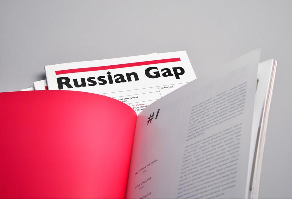 russiangap2
