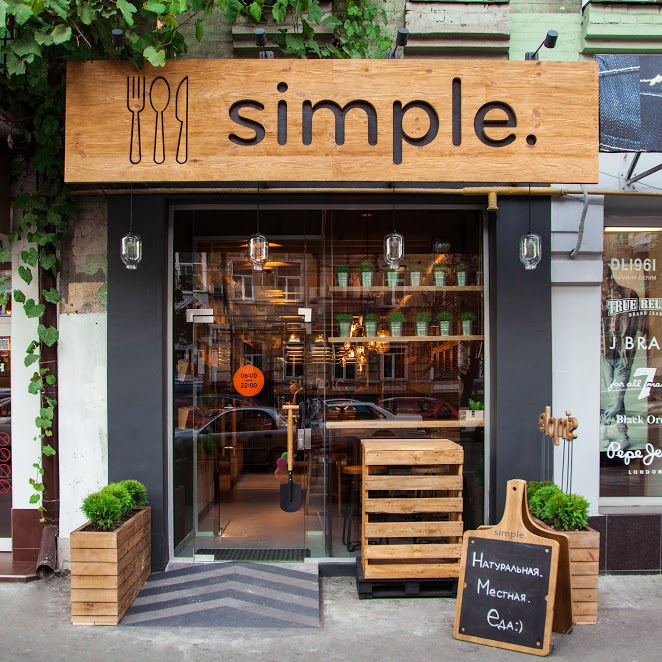 simple-kyiv1