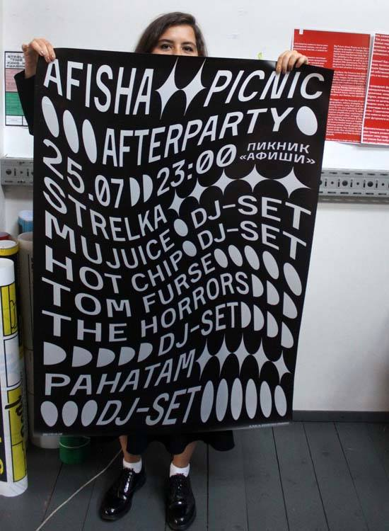 anna-kulachek-posters18