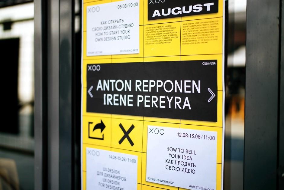 anna-kulachek-posters6