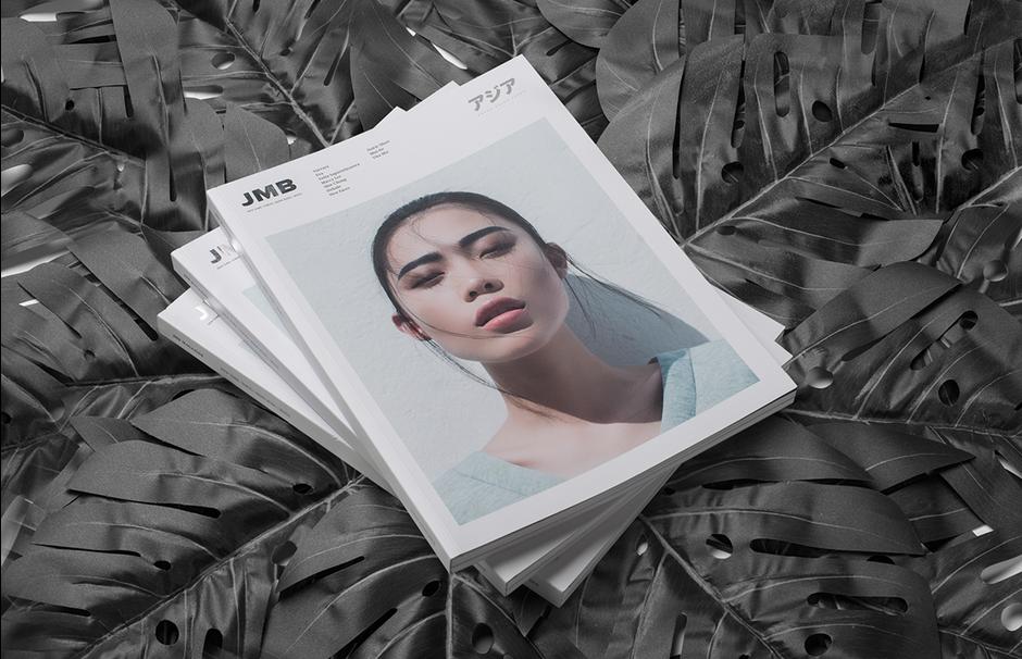 jmb-magazine-0