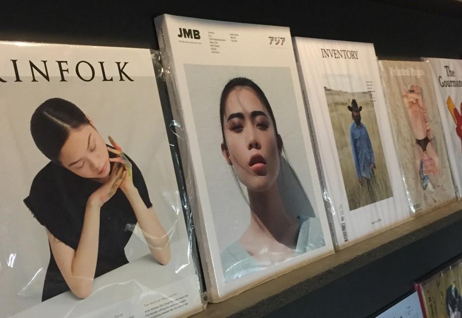 jmb-magazine-9