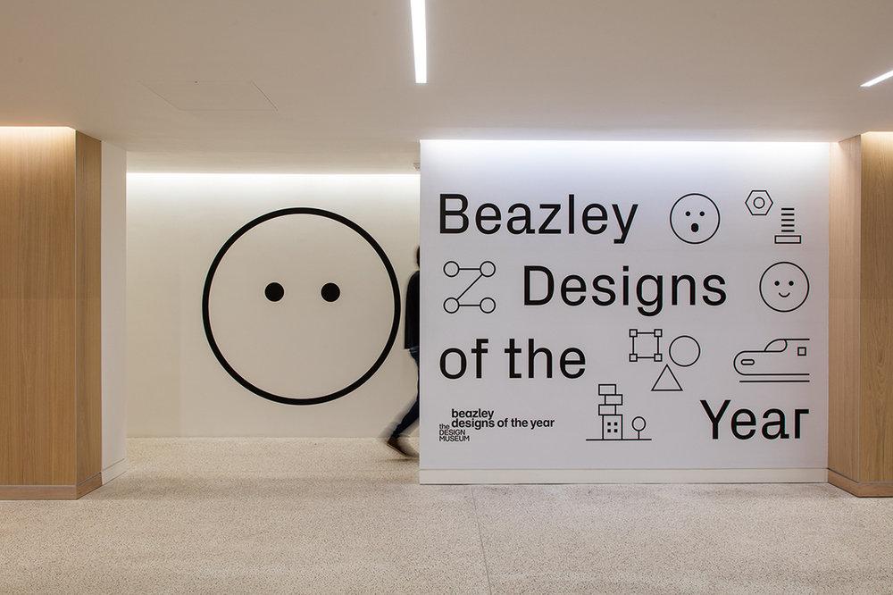 design-museum-london7.jpg