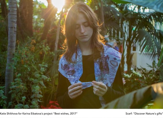 karina-eibatova-bestwishes2017-9.jpg