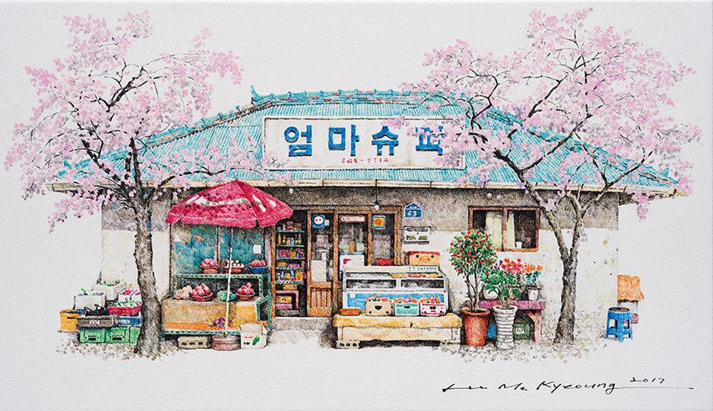 me-kyeoung-lee1.jpg
