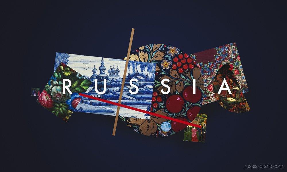 russia-brand1.jpg