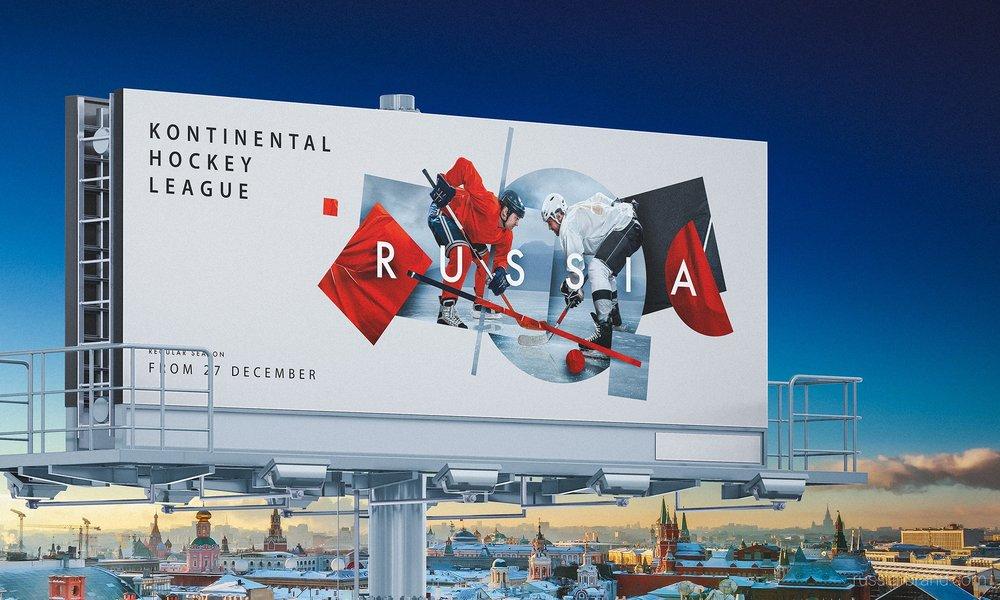 russia-brand-a5.jpg