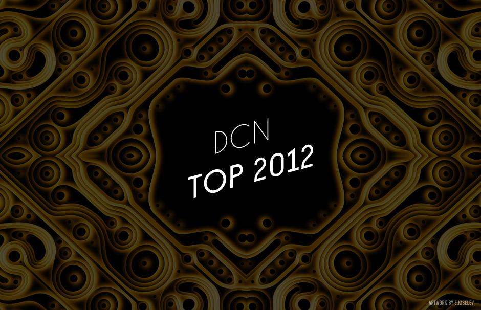 dcn-top2012.jpg