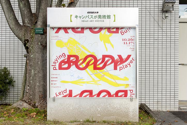 okuyama-taiki-1.jpg