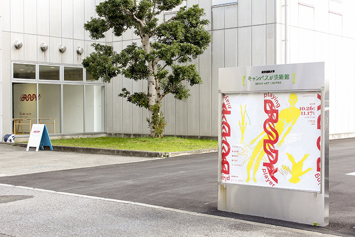 okuyama-taiki-4.jpg