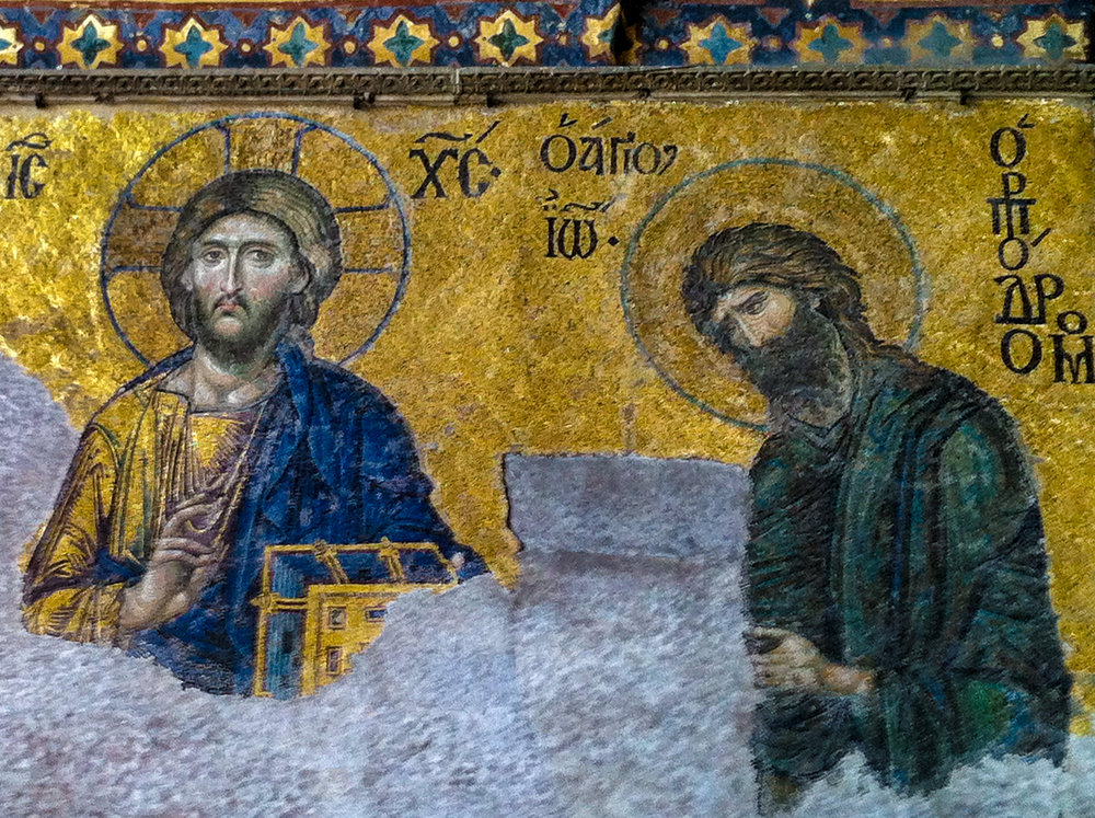 The mosaics have since been restored.