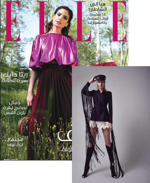 Shimmie Skirt | Elle Arabia Editorial | #artdeptclothing