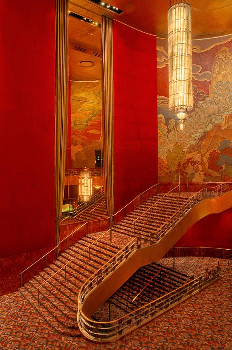 RCMH Grand Art Deco Lobby Staircase