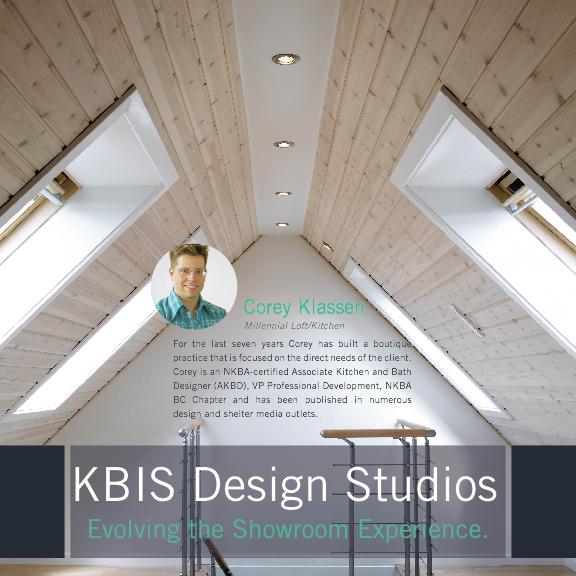 KBIS Design Studios